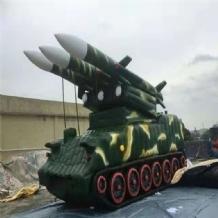 新型充气军用导弹发射车