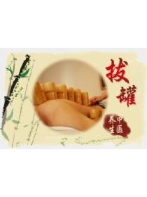 特色竹罐减肥