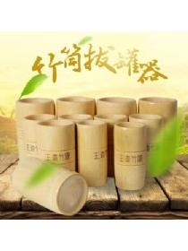 竹罐减肥一个月