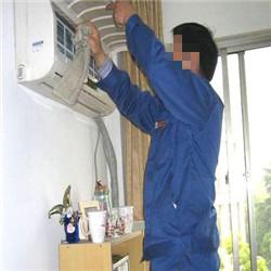 太阳能维修就到洛阳TCL售后服务站