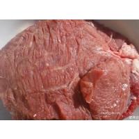 冷鲜配送:牛肉